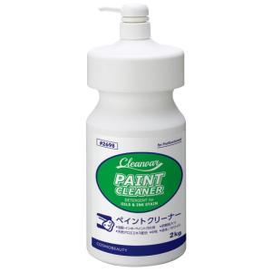 塗料用洗剤 ペイントクリーナー|shinyudirect