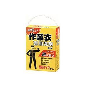 作業衣専用洗剤|shinyudirect