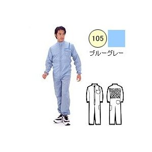 No.105 防塵オーバーオール 4L寸|shinyudirect