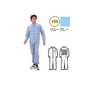 No.105 防塵オーバーオール 5L寸|shinyudirect