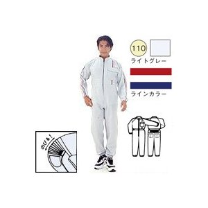 No.110 防塵オーバーオール S寸|shinyudirect