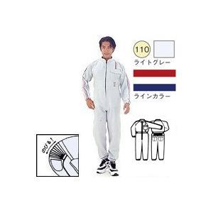 No.110 防塵オーバーオール M寸|shinyudirect