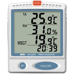温湿度計 AD-5693|shinyudirect