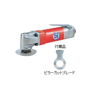 パネルカッター SI-4300B|shinyudirect