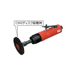 100φmmハンドグラインダー SI-2015A|shinyudirect