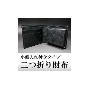 オーダーメイド セドウィック社製ブライドルレザー 二つ折り財布(BOX型小銭入れ付きタイプ)|shiobaraleather