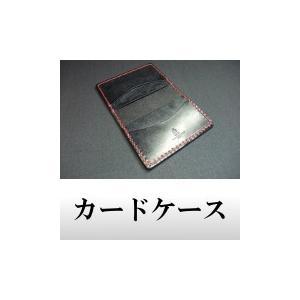 オーダーメイドライト セドウィック社製ブライドルレザー カードケース|shiobaraleather