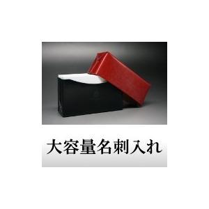 オーダーメイドライト セドウィック社製ブライドルレザー 大容量名刺入れ|shiobaraleather