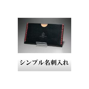 オーダーメイド セドウィック社製ブライドルレザー シンプル名刺入れ|shiobaraleather