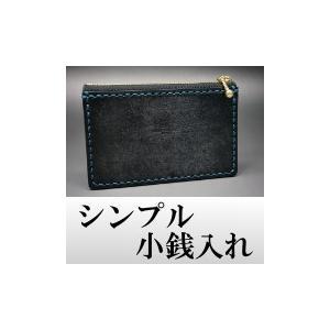 オーダーメイド セドウィック社製ブライドルレザー シンプル小銭入れ|shiobaraleather
