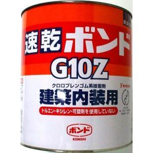 コニシ速乾ボンドG10Z 3kg|shioken