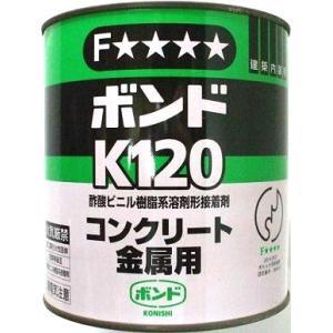 [コニシ]コンクリートボンドK120 1kg|shioken