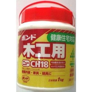 コニシ 木工用ボンド 1kg CH-18|shioken
