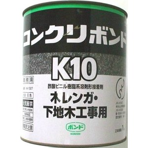 コニシ コンクリボンド K10 下地木工事用 1kg|shioken