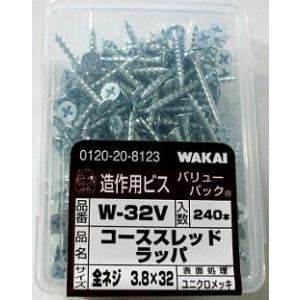 造作用ビスW-32Vコースレッドラッパ金ネジ3.8×32 240本|shioken