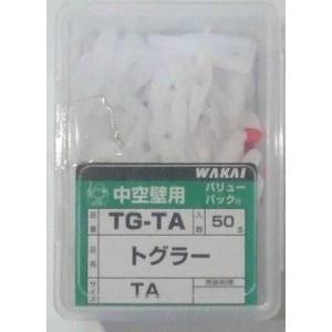 中空壁用TG-TAトグラーサイズTA  50本|shioken