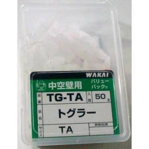 中空壁用TG-TBトグラーサイズTB  30本|shioken