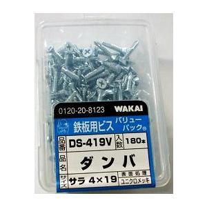 鉄板用ビスDS-419Vダンバ4×19 180本|shioken