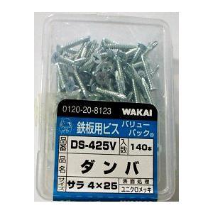 鉄板用ビスDS-425Vダンバ4×25 140本|shioken