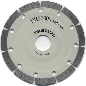 DRY2000 105mm|shioken