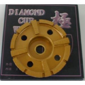 DIAMOND CUP WHEEL 極|shioken