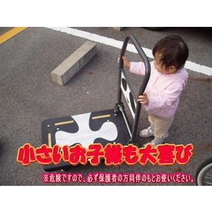 とっても可愛い台車【ぱんだいしゃ】お試し版 50%オフ|shioken
