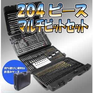 204Pドリルドライバマルチビットセット ケース付先端工具セット|shioken