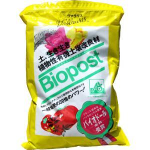 ヴァラリス・バイオポスト 植物性土壌改良材|shioken
