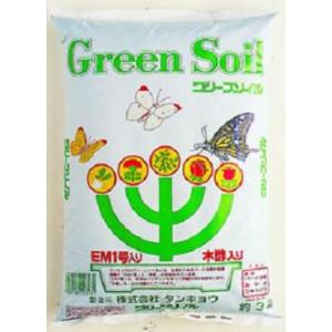 プロが認める園芸用培養土 グリーンソイル 約6L|shioken