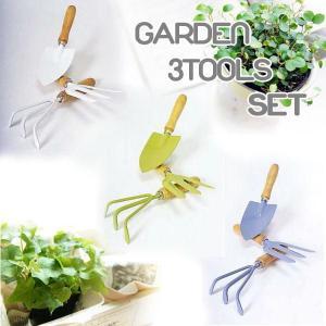 ガーデン3ツールセット(スコップ・フォーク・クマデ) shioken