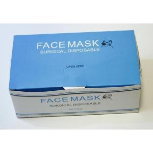 医療用不織布3層 サージカルマスク 50枚組|shioken
