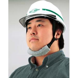 トーヨー 光触媒 アゴパット ヘルメットアゴヒモ用汗取りタオル 2枚入り|shioken