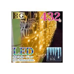 LED432球 つららイルミネーション ハイグレード シャンパンゴールド 【透明配線・ジョイントタイプ】コントローラ付き|shioken