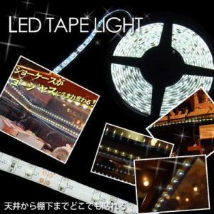 LEDテープライト 店舗用テープ式LED照明 ホワイト60 100V 5M アダプター付|shioken