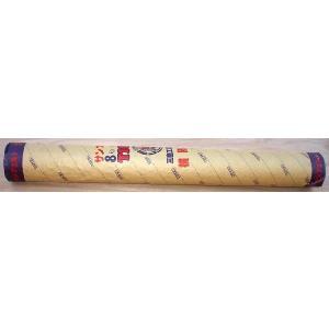 サンフェルト 8kg 42m×1m shioken