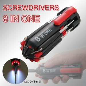 6灯LEDトーチライト付き8in1多機能ドライバー(箱なしアウトレット)|shioken