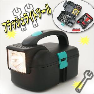 収納ボックス&ライト フラッシュライトツール|shioken