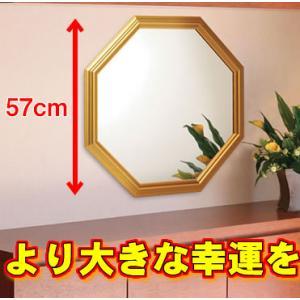 風水・開運 幸運を呼ぶ鏡 八角ミラー(玄関用) |shioken