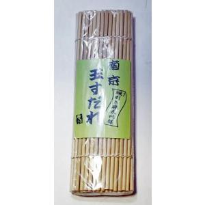 本格こだわり派 南京玉すだれ(大) 蝋引き麻糸使用|shioken