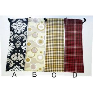 南京玉すだれ専用巾着袋 外布に撥水加工・内布は綿布|shioken