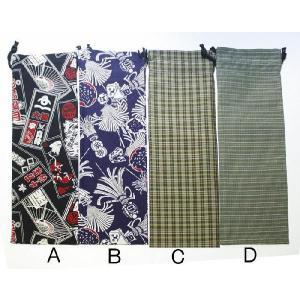 南京玉すだれ専用巾着袋 外布に綿布・内布に撥水加工|shioken