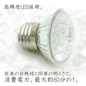 省エネ 消費電力1ワット E-26規格 LED18灯電球 白色光|shioken