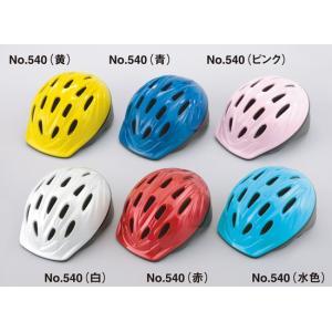 トーヨーセフティー 幼児用自転車ヘルメット Mサイズ 6色 No.540 shioken