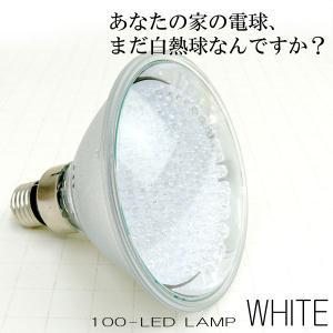 省エネ 消費電力3ワット E-26規格 LED100灯電球 白色光|shioken