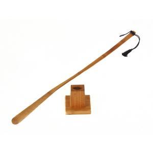 煤竹長尺くつべらセット|shioken
