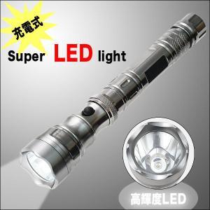 充電式懐中電灯 スーパーLEDライト シルバー/ブラック|shioken
