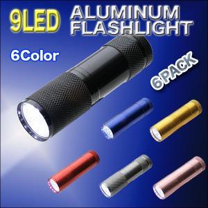 カラフルコンパクトLED9灯ハンドライト 懐中電灯 6色パック|shioken