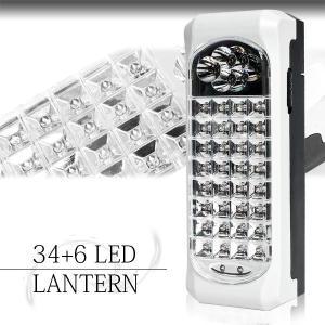 34+6灯LEDランタン 持ち手が伸びる!3パターンで明るい!多種多様に使える|shioken