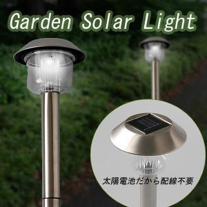 お庭や玄関を明るく照らす太陽電力 LEDガーデンソーラーライト 防犯にも♪|shioken
