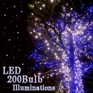 イベントの定番 イルミネーションLED200灯 各色|shioken
